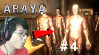 【折腾5号】《ARAYA》小胖到底做错了什么? P4