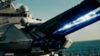 中国电磁炮取得重大突破 炮弹初速可达7倍音速