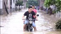 广东部分地区现特大暴雨, 增城沦陷, 有民房暴雨中坍塌, 小车被淹