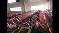 摩拜单车就是在这里被制造出来的, 看看工厂生产