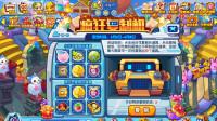 【395】洛克王国 6.2活动更新 王国工作站 疯狂复制机 可口清凉茶 游戏殿堂