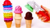 冰淇淋对孩子学习色彩的儿童玩具