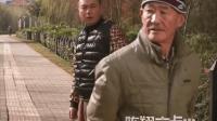 陈翔六点半: 现在的老人太没礼貌了, 我叫了半天都不回来检他的助听器!