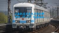 上海轨道交通九号线特辑