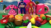 水果蔬菜切切乐 复仇者联盟钢铁侠美国队长过家家