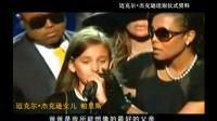 迈克尔杰克逊女儿只说了两句话, 亿万歌迷便泣不成声