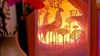 最浪漫的事就是一起做盏照亮家的光影纸雕灯~