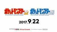 【游戏资讯】口袋妖怪/神奇宝贝/精灵宝可梦 网络直面会映像【2017 6.6】