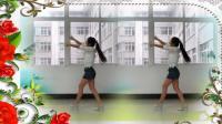 阿裙影视: 2017年最新广场舞《愿》教学版第2集