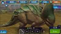 【肉搏快乐】侏罗纪世界 594颤抖的硬角龙