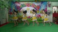 向阳幼儿园幼儿舞蹈 火花