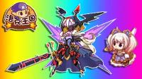 【398】洛克王国 暗黑执事技能测试 全明星VS苍翼天使 游戏殿堂
