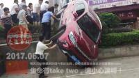 中国交通事故合集20170607: 每天10分钟最新国内车祸实例, 助你提高安全意识。