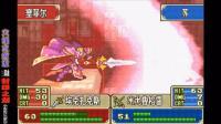 最终决战 塞菲尔国王《GBA火焰之纹章: 封印之剑》第27期