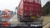 中国交通事故合集20170608:每天10分钟最新国内车祸实例,助你提高安全意识。
