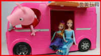 小猪佩奇与艾莎安娜公主的旅行车玩具故事!北美玩具