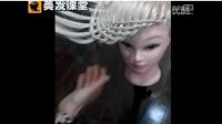 杨会长编发教学示范[高清版]