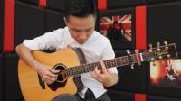 我心永恒 小左吉他指弹教学 第三部分