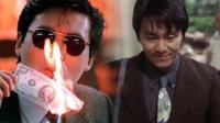 """大香港影史""""最具票房价值""""的经典影片"""