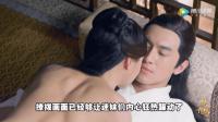 《楚乔传》赵丽颖身浮出水面 欲陷三角恋情