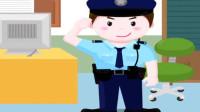 警车 赛车 警察 赛车手 宝宝职业认知 第二集  奔跑 比赛 亲子 早教 育儿 陌上千雨