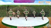 兰州莲花广场舞+单人水兵舞+红红线