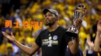 NBA2K17总决赛勇士vs骑士第五场!勇士夺冠!杜兰特总决赛MVP!