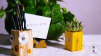 一次性筷子改造的笔筒