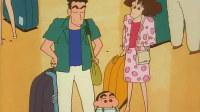 蜡笔小新 - 我们家去关岛旅行(全4集)