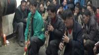 广南苗族白事纪念片片头