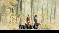 【谷阿莫】5分鐘看完2017紙人耍智障的電影《怨灵宿舍之白纸女生》