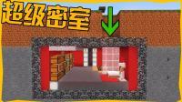【英海】【超级密室】电子钥匙! 科技防御! -1.12原版地图