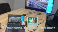 视频图传模块 HDMI视频输入输出效果延迟演示