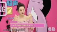 女明星都喜欢割双眼皮, 李小璐杨幂萧亚轩双眼皮又跟之前不一样了, 用了什么修复方法呢?