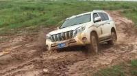 丰田霸道越野测试遇泥坑怂了