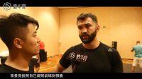 格斗营UFC现场专访阿尔洛夫斯基