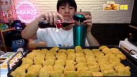 韩国大胃王吃播奔驰小哥BANZZ吃120块炸鸡块 强迫症福利