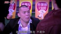 终极一班汪东城为了赚十万块, 挨打一拳五百, 被打上万拳