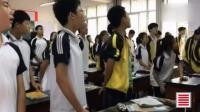 绝了 全校师生课前唱TFboys歌曲提神醒脑