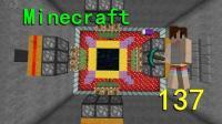 我的世界☆明月庄主☆单机生存[137]混凝土粉末工厂Minecraft