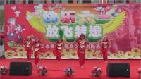 东固小学2017六一儿童节文艺会演《印度舞》之《天竺少女》(众多小美女)
