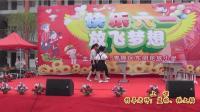 东固小学2017六一儿童节文艺会演之小品《上课》