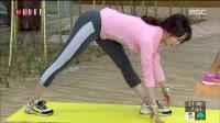【文化橘红】韩国最美瑜伽老师 艺正花  瑜伽教学 part3