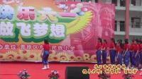 东固小学2017六一儿童节文艺汇演之舞蹈《学习雷锋好榜样》