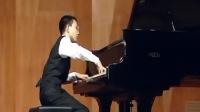 薛元自创作品钢琴独奏音乐会 之三 即兴创意改编《鼓浪屿之波》。