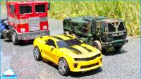 变形金刚超级 擎天柱 猎犬大黄蜂汽车机器人玩具北美国人气玩具大全【俊和他的玩具们