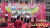 东固小学2017六一儿童节文艺汇演之歌伴舞《我相信》