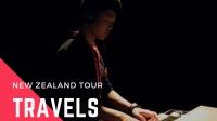 我的奥克兰 2分钟旅游频道宣传短片