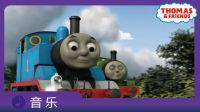 音乐23: 托马斯和培西