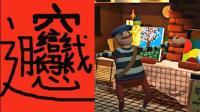 【XY小源】模拟画师 Passpartout 灵魂画师